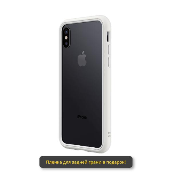Чехол RhinoShield CrashGuard NX розовый для Apple iPhone X