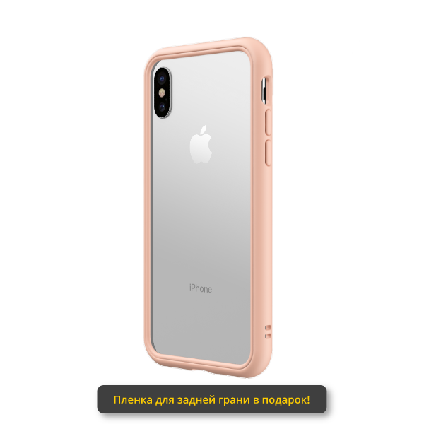 Бампер RhinoShield CrashGuard NX розовый для Apple iPhone X