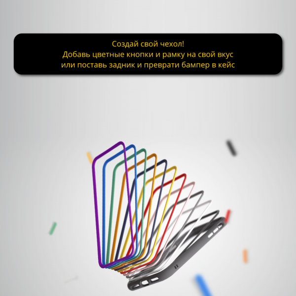 Бампер RhinoShield CrashGuard NX черный для Apple iPhone X/Xs