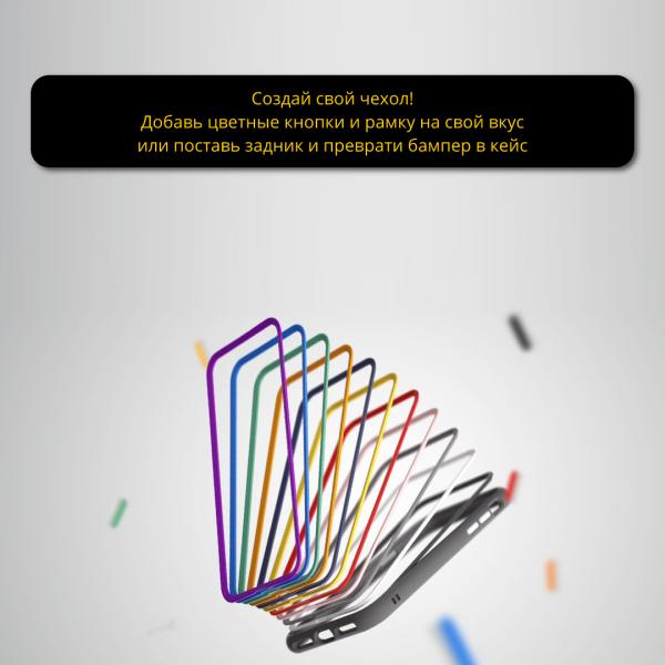 Чехол RhinoShield CrashGuard NX White для Apple iPhone X