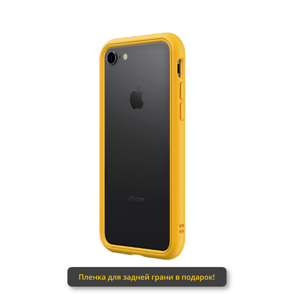 Бампер RhinoShield CrashGuard NX желтый для Apple iPhone 7/8