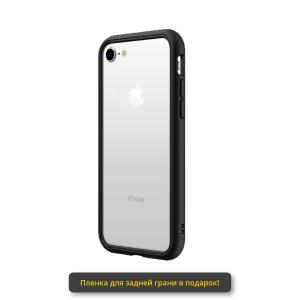 Чехол RhinoShield CrashGuard NX черный для Apple iPhone 7/8
