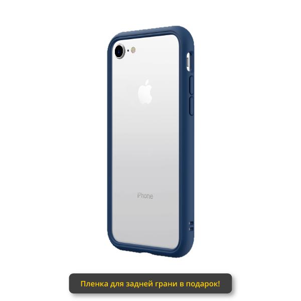 Бампер RhinoShield CrashGuard NX синий для Apple iPhone 7/8
