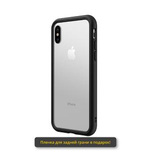 Чехол RhinoShield CrashGuard NX черный для Apple iPhone Xs Max