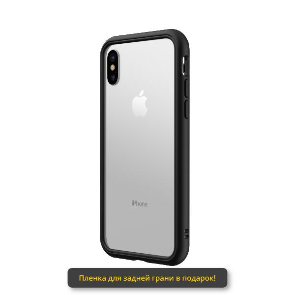 Бампер RhinoShield CrashGuard NX черный для Apple iPhone Xs