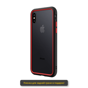 Бампер RhinoShield CrashGuard черный с красным для Apple iPhone Xs Max