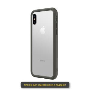 Бампер RhinoShield CrashGuard NX серый для Apple iPhone Xs Max
