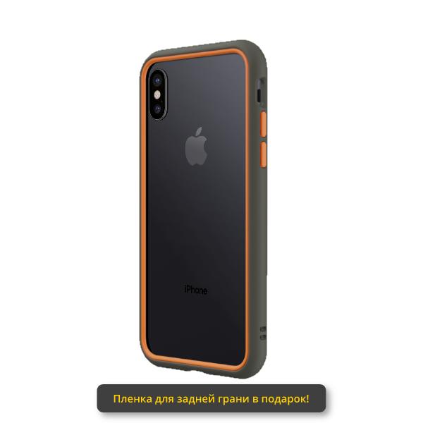 Бампер RhinoShield CrashGuard NX серый с оранжевым для Apple iPhone Xs