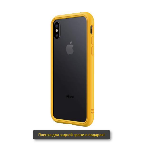 Бампер RhinoShield CrashGuard NX желтый для Apple iPhone Xs