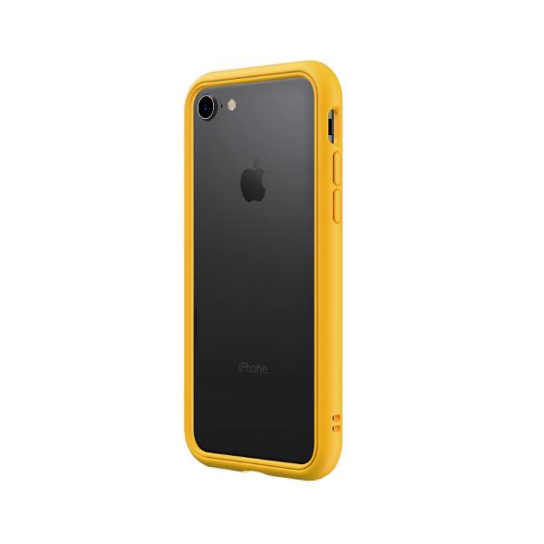 Чехол-бампер RhinoShield CrashGuard NX желтый для Apple iPhone 7/8/SE (2020)