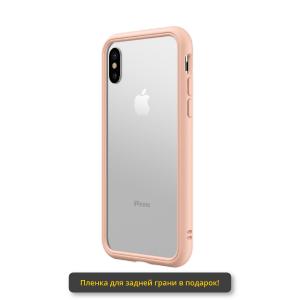 Чехол-бампер RhinoShield CrashGuard NX розовый для Apple iPhone X/Xs
