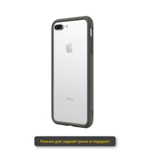 Чехол-бампер RhinoShield CrashGuard NX черный с красным для Apple iPhone 7 Plus/8 Plus