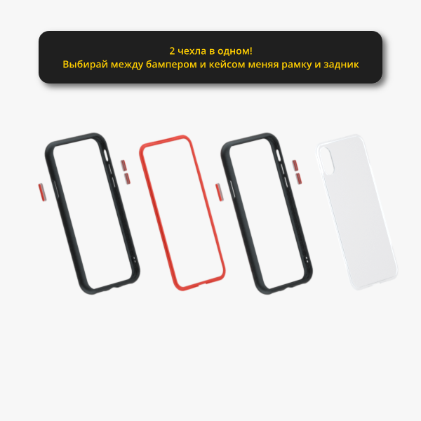 Чехол-накладка RhinoShield Mod NX черный для Apple iPhone 7/8