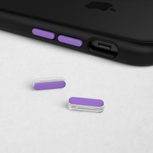 Комплект кнопок Purpleдля чехла RhinoShield