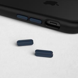 Комплект кнопок Dark Blue для модульного чехла RhinoShield Mod