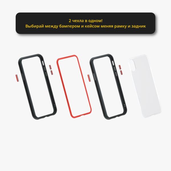 Чехол RhinoShield Mod NX Greyдля Apple iPhone X