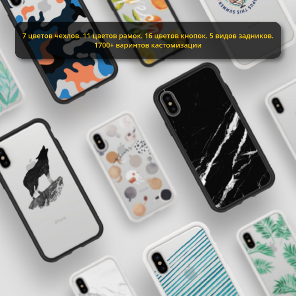 Чехол RhinoShield Mod NX Whiteдля Apple iPhone Xs