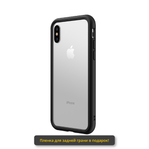 Бампер RhinoShield CrashGuard NX черный для Apple iPhone Xs Max