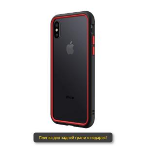 Чехол-бампер RhinoShield CrashGuard черный с красным для Apple iPhone Xs Max