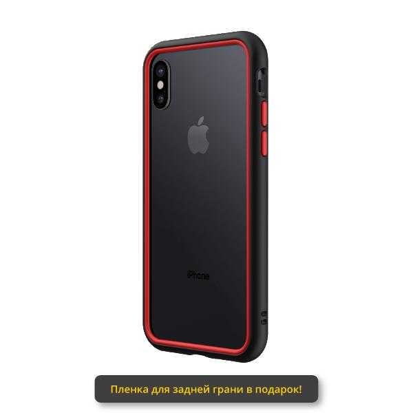 Бампер RhinoShield CrashGuard NX черный с красным для Apple iPhone Xs
