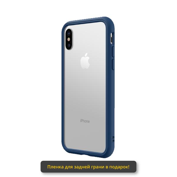 Чехол-бампер RhinoShield CrashGuard NX синий для Apple iPhone Xs