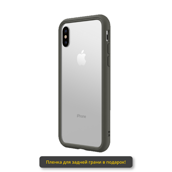 Чехол-бампер RhinoShield CrashGuard NX серый для Apple iPhone Xs Max
