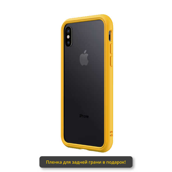 Чехол-бампер RhinoShield CrashGuard NX желтый для Apple iPhone Xs
