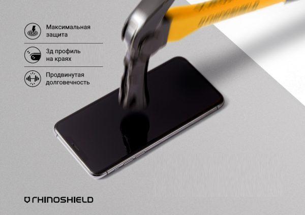 Защитная пленка RhinoShield 3д броня на весь экран для для iPhone 11/Xr